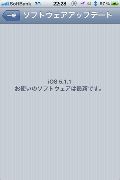 2012 09 19 22 28 42