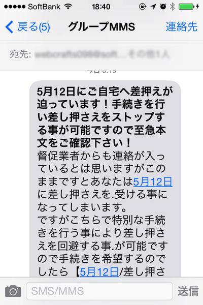 2014 05 08 18 40 02