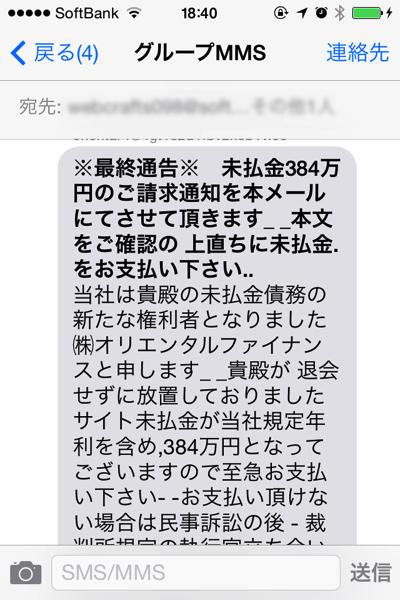 2014 05 08 18 40 11